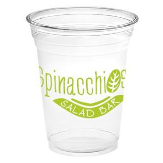 33477 - 16 oz. PET Disposable Cup