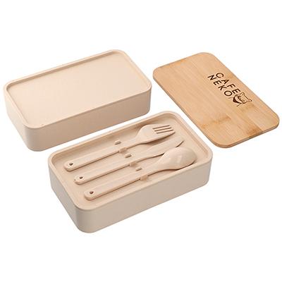33589 - Stackable Bamboo Fiber Bento Box