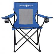 promotional breezy lounger