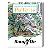 23938 - Stress Relieving Coloring Book for Adults - Patterns