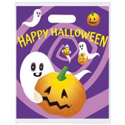 promotional purple daze halloween bag