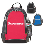 Promotional Title Track Backpack - Custom Track Backpack
