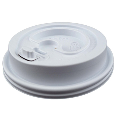 12-20 oz. Insulated Paper Cup Lid