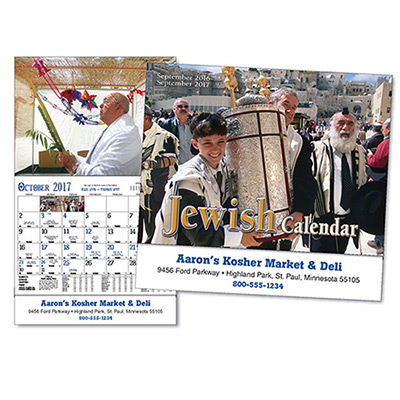 Jewish Wall Calendar