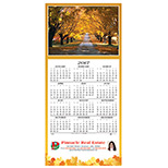 Promotional Country Road Calendar Greeting Card 2017