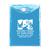 item_19609_Blue