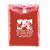 item_19609_Red