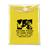 item_19609_Yellow