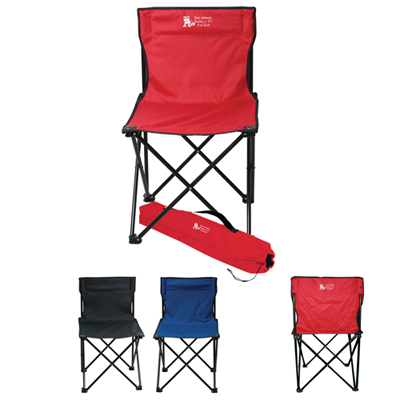 Price Buster Folding Chair