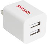 Promotional double USB wall power adapter