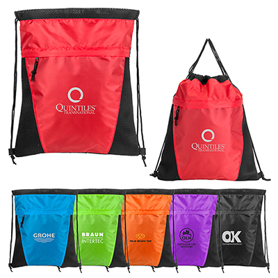 89e2655562 The promotional Essential Air Mesh Sport Backpack will bring in loads of  appreciation and applause for your brand!
